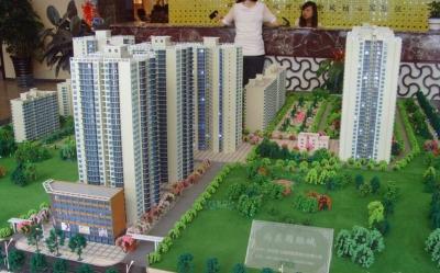 尚东国际城