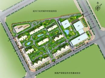 中国铁建逸园